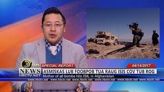3 HMONG NEWS: 04/14/17 - Asmiskas lub foobpob raug ISIS cov tub rog tuag.
