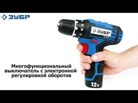 Дрель шуруповерт ЗУБР серии Профессионал DL-12 А5
