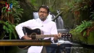 Watila Ridila (වැටිලා රිදිලා) - Sinhala Hymn