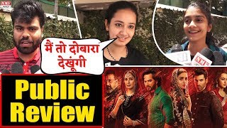 Kalank Movie Public Review |  First day | First Show | Alia | …