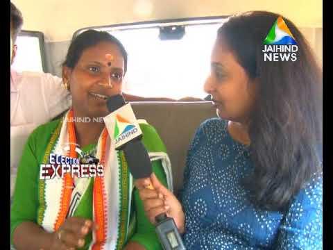 Election Express | Alathoor | April 05 | Jaihind TV
