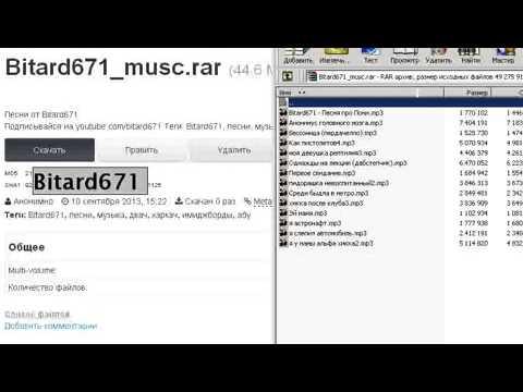 Как скачать бесплатно mp3 музыку.Без вирусов!