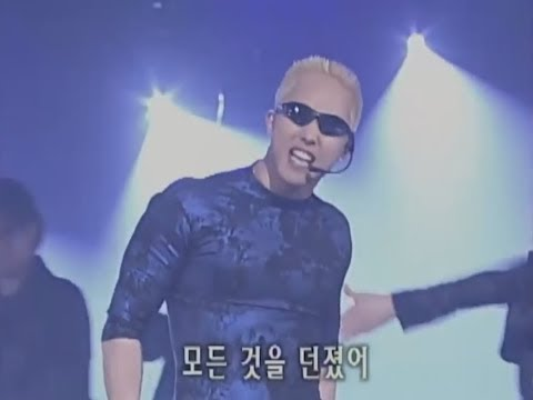 V2(양준일) - Fantasy [원래 비율대로 인코딩] (판타지, JIY, Yang Joon-il) 2001