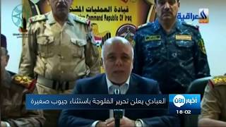 ستديو الان 18/6/2016 مجلس منبج العسكري يقترب أكثر من طرد داعش من منبج