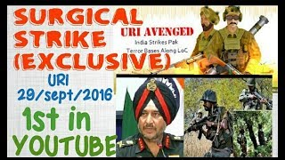 SURGICAL STRIKE ON PAKISTAN BY INDIA ( VIDEO RELEASED )