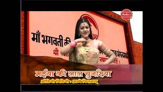 Unchi Hai Chadaiya || Latest Mata Bhajan || Simret Perkash Singh,Gitika #Ambeybhakti