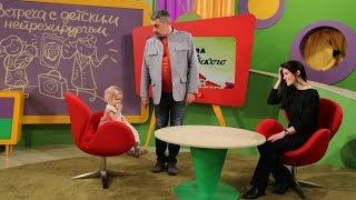 ШДК: Хронический тонзиллит. Встреча с детским нейрохирургом. Игрушки для купания. Готовим макароны(, 2015-11-02T15:25:55.000Z)