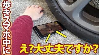 【荒野行動】歩きスマホでプレイ中に交通事故に会ったらVC勢はどんな反応をするのか thumbnail