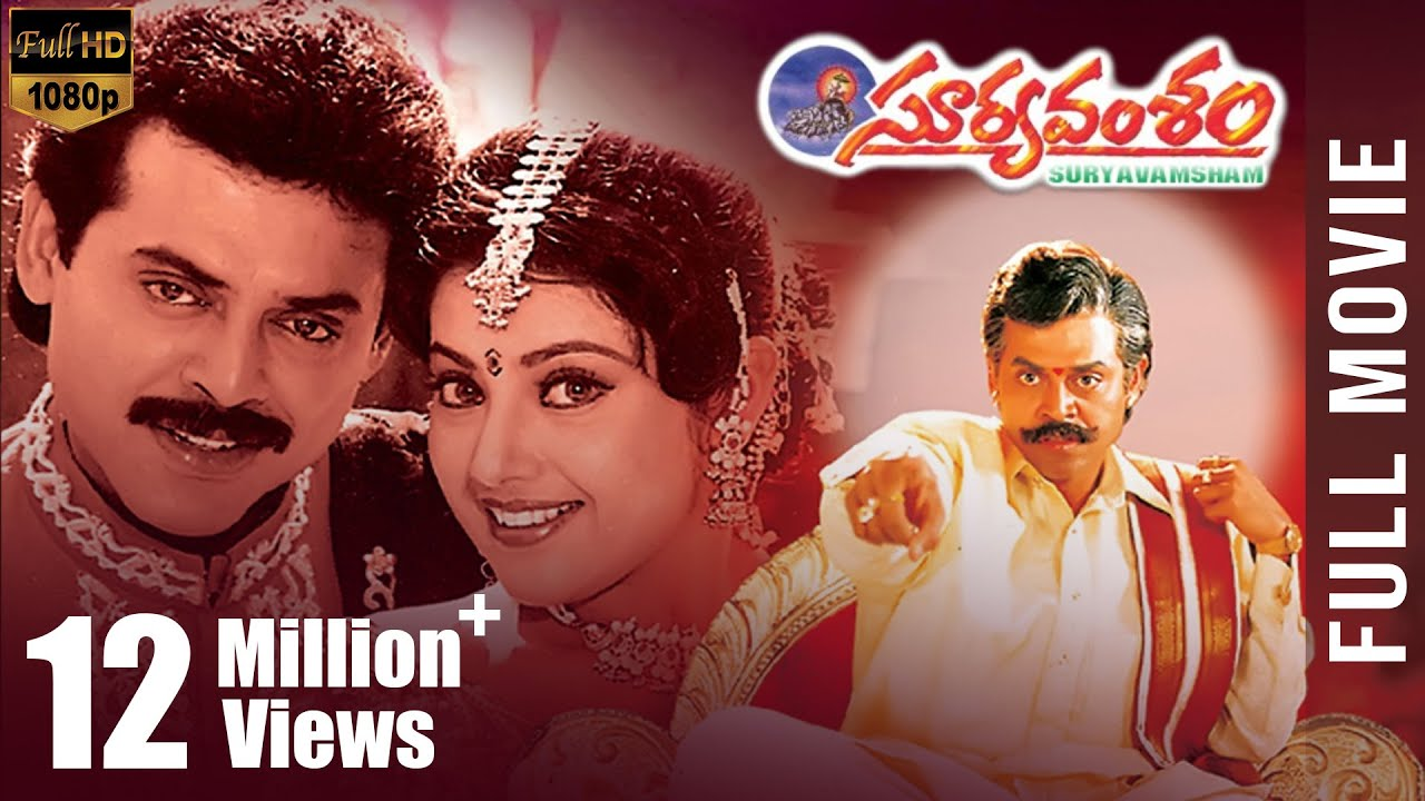 Suryavamsam HD Movie Watch Online | Venkatesh, Meena