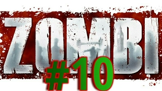Zombi| Español ps4 |10# Las cartas Zombi   |Español