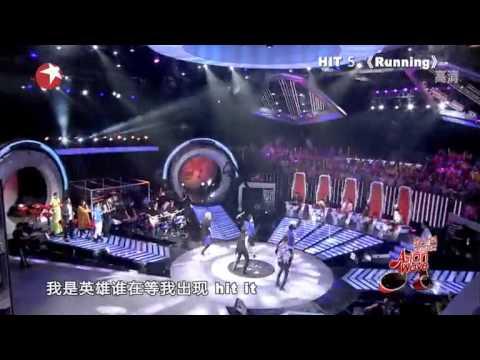 HIT 5 - Running ( Live声动亚洲 现场版 12/08/02 )