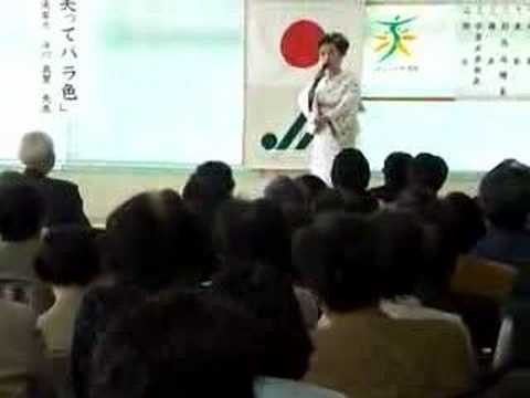 """鹿児島弁「人生は笑ってバラ色」Kagoshima valve""""The life is laughingly pink."""