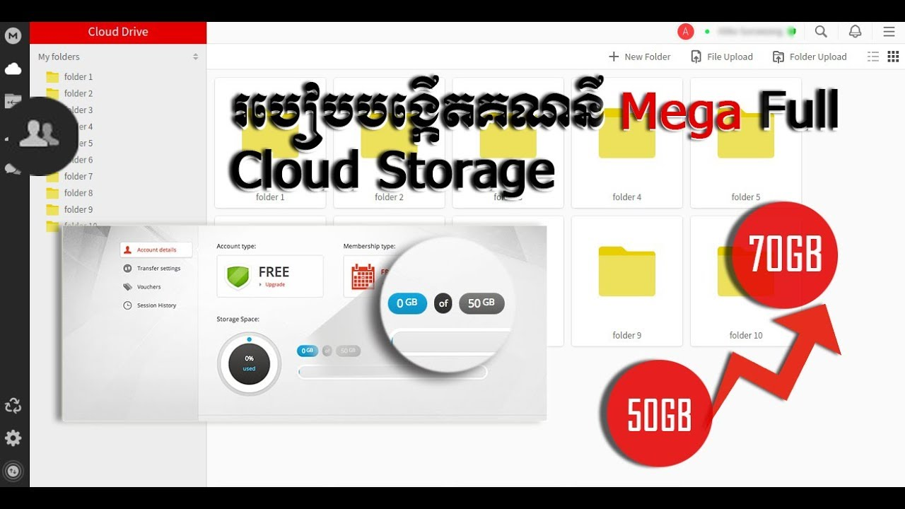 របៀបបង្កើតគណនី Mega 2018   How to Make a MEGA Account [2018]! FREE 50GB  STORAGE!