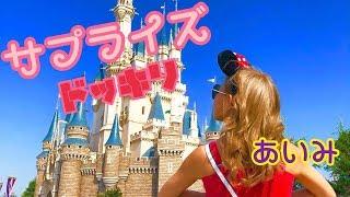【ドッキリ】今井華がサプライズ登場する!?あいみ号泣ww