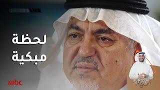 اللحظات الأخيرة في حياة محمد السبيعي |8/5