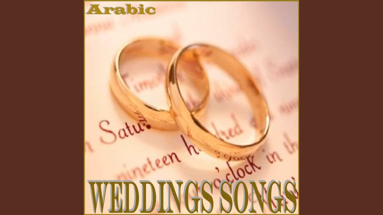 Download Mabrouk