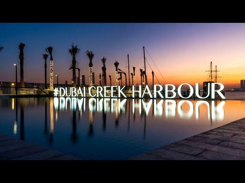 Evening to Night view @ Dubai Creek Harbour    Things to do