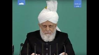 2017-12-01 Muhammad (saw) - ein exzellentes Vorbild