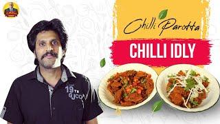 Chilli Parotta & Chilli Idly Recipe in Tamil | Lakshmikanth | Lak Chak Kitchen | Suresh Chakravarthi