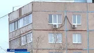 Жители областного центра вновь жалуются на неприятный запах.mp3