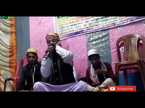 Aslam habib new gajol 2018 in mahfil