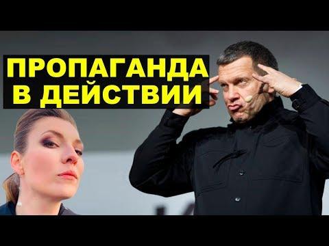 Смотреть Спор Скабеевой с Соловьевым из за Путина онлайн