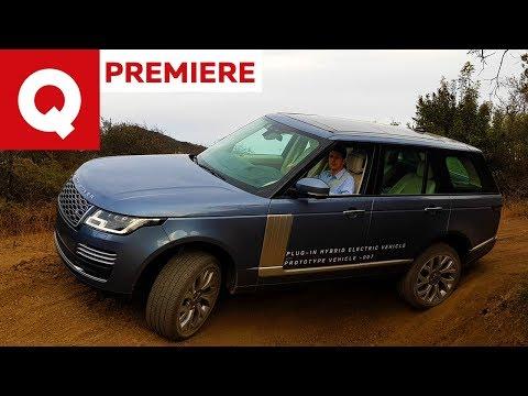 Nuova Range Rover PHEV: prime impressioni di guida | Quattroruote