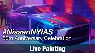 #NissanNYIAS 50th Anniversary Celebration