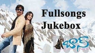 Gambar cover Boss(బాస్)Telugu Movie Full Songs ll Jukebox ll Nagarjuna, Nayantara