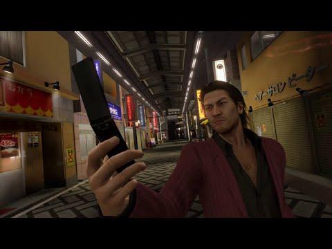 20  Nuisances  Ryu Ga Gotoku 5Yakuza 5 OST