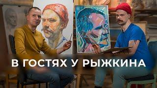 В гостях у Рыжкина: Николай Рындин [художник в 5-м поколении, красит, сверлит, рисует@АРТОБСТРЕЛ] #2
