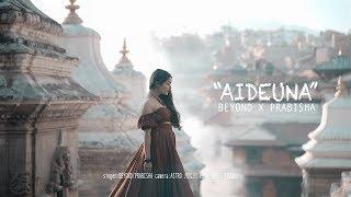 """AIDEUNA"" - Beyond X Prabisha Adhikari"