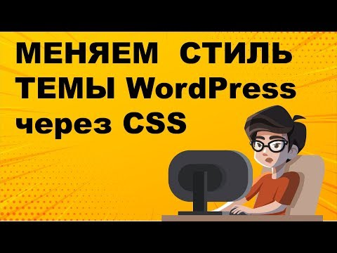 WordPress убрать свежие записи свежие комментарии