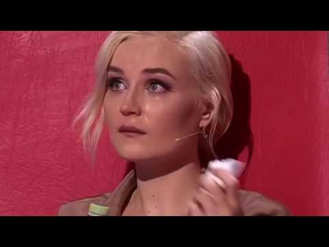 Гагарина плачет!!!
