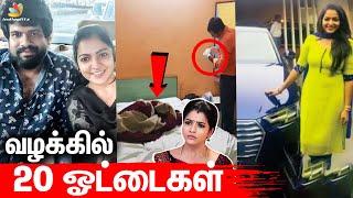 Vj Chithra -வை கொலை செய்த 4 பேர் யார்? 😲 சந்தேகத்தை எழுப்பும் மக்கள் | Hemanth Rohit, Pandian Stores