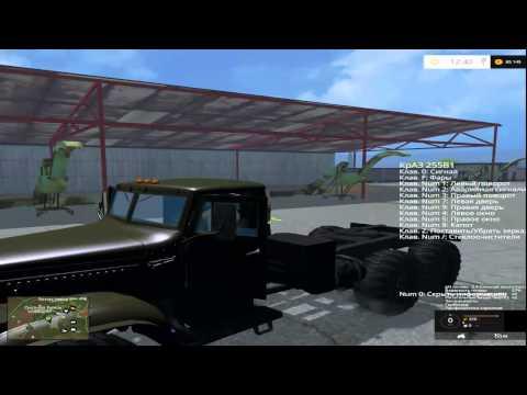 Farming Simulator 15. Мод Краз 255В1