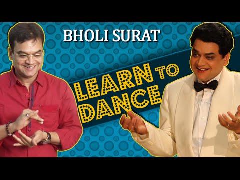 Learn To Dance On Bollywood Song Bholi Surat Dil Ke Khote | Part 1 | Mangesh Desai | Ekk Albela