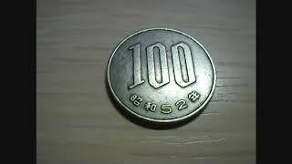 обзор монеты 100 иен!!