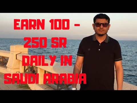 NO INVESTMENT | EARN MONEY DAILY BASIS IN SAUDI ARABIA | FOOD HUNGERSTATION | HOW TO BECOME RIDER
