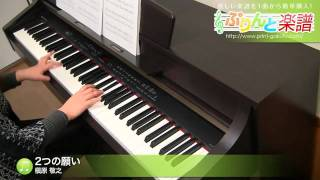 使用した楽譜はコチラ http://www.print-gakufu.com/score/detail/62610...