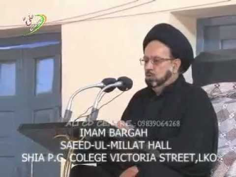 Maulana Agha Roohi At Shia P.G. College(7th Moharram) 1434 Hijri (2012-13)