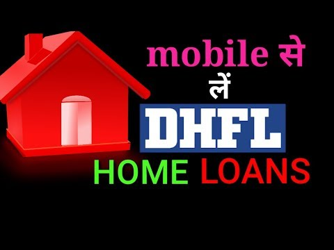DHFL Home Loan Lo Instantly With In Only 1 Working Days  Loan