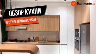 Обзор кухни в стиле минимализм