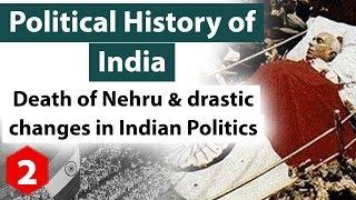नेहरू जी की मौत और भारतीय राजनीती में बदलाव - Death of Nehru Ji & Change in Indian Politics