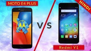 Redmi Y1 vs Moto E4 Plus: Redmi Y1 has better camera performance than Moto E4 Plus (Hindi)