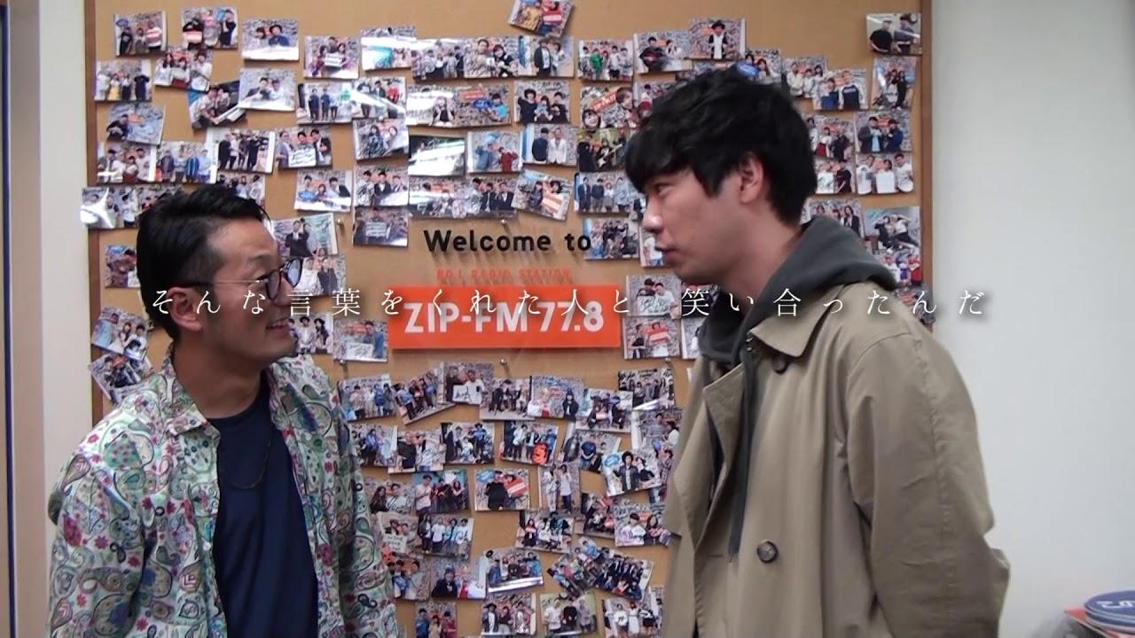 近藤晃央 配信シングル「相言葉」メイキングムービー & ZIP-FM MUSIC NAVIGATOR  MEGURU さんコメント