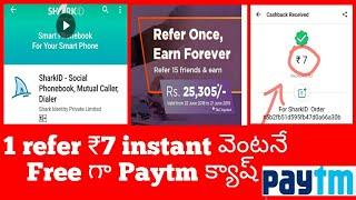 Shark ID app new offer refer & earn money daily free paytm cash apps  Telugu
