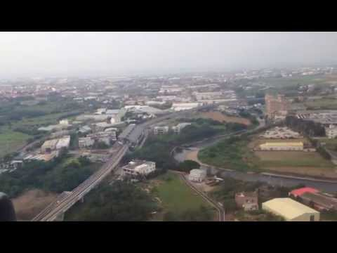 Taipei, Taiwan - Landing at Taipei Taoyuan International Airport HD (2015)