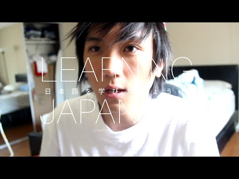 Learn Japanese - The Complete Video Series (presented by becauseofdreams)