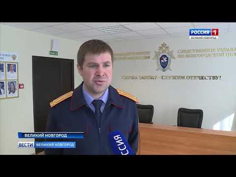 ГТРК СЛАВИЯ Задержание ректора РИПР 18 04 19
